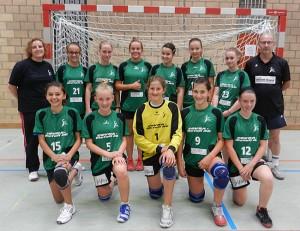 U15 Inter 2012/2013